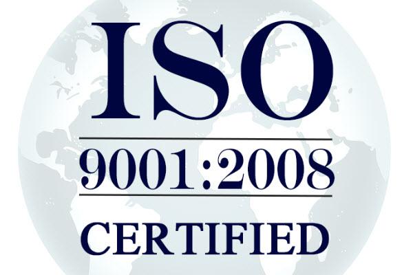 ISO_IIMN