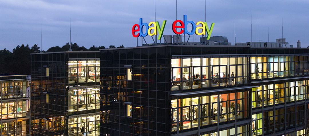 Oferta de empleo en ebay, Dublín, Irlanda